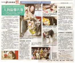 ORIENTAL DAILY june 2011