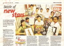 THE STAR feb 2005