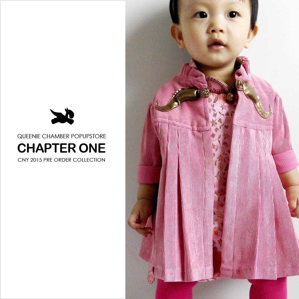 QC_CNY2015_BANNER copy